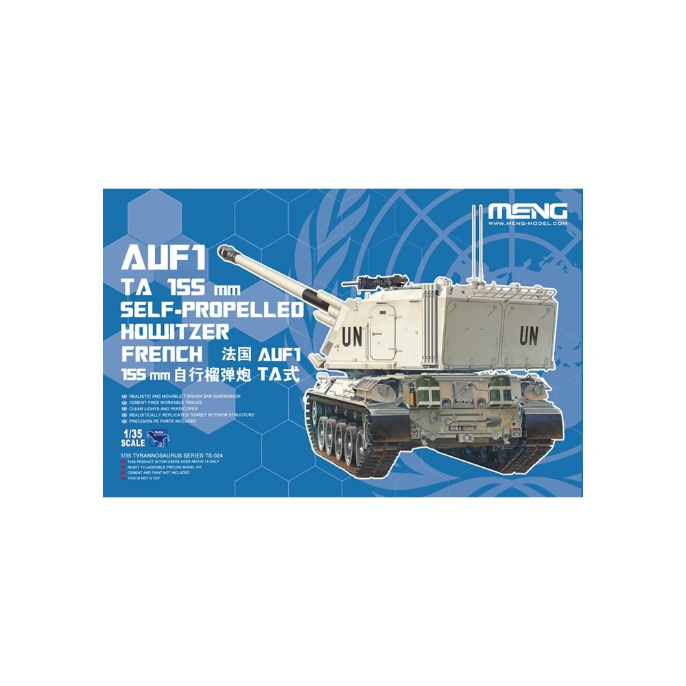 FRENCH AUF1 TA 155mm SELF-PROPELLED HOWITZER. 1/35 MENG MODEL TS-024