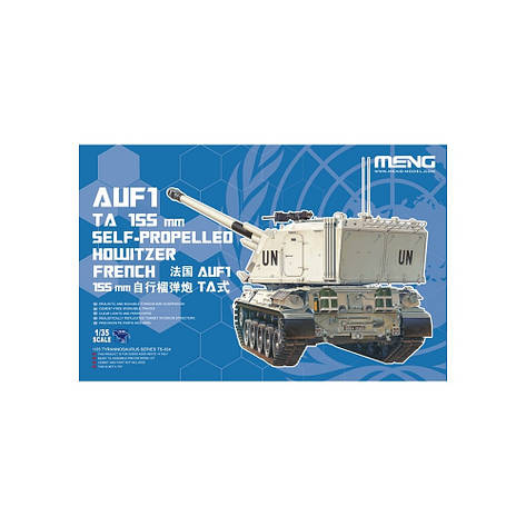 FRENCH AUF1 TA 155mm SELF-PROPELLED HOWITZER. 1/35 MENG MODEL TS-024, фото 2