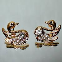 Сережки Лебідь (серьги лебедь)