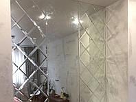 Зеркальная Плитка с монтажом