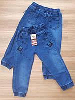 Джинсы модные для мальчиков  1-4л  Турция.Оптом.