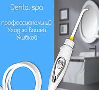 Ирригатор Dental Spa