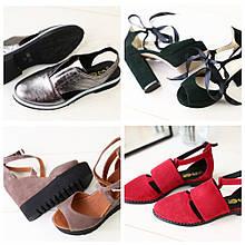 Условия покупки обуви под заказ