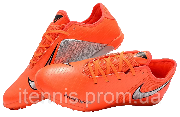 Сороконожки Nike Phantom VSN (р. 41-45) OR