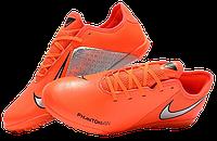 Сороконожки Nike Phantom VSN (р. 41-45) OR, фото 1