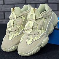 Мужские и женские кроссовки Adidas Yeezy Boost 500 Super Moon Yellow
