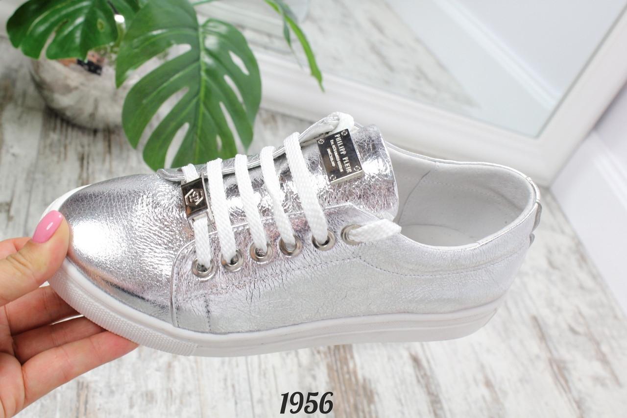 b9e1720c Женские кеды серебро натуральная кожа, цена 950 грн., купить в ...