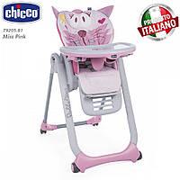 Стульчик Chicco Polly 2 Start Miss pink, фото 1