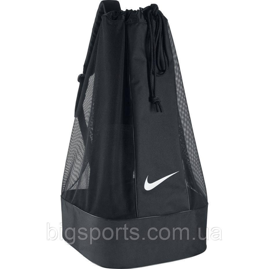 Сумка спортивная для мячей Nike Club Team (арт. BA5200-010)