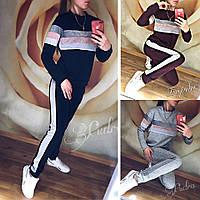 Женский спортивный костюм 42 44 46 48 двухнить черный серый бордо