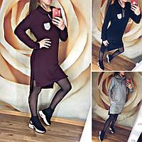 Женское спортивное платье туника 42 44 46 48 50 черный d0dd6c5172d97