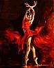 Раскраски по номерам 40×50 см. Танец огня Художник Андрей Атрошенко