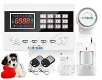 Комплект беспроводной сигнализации Alarm GSM 120Long(металический пульт) с иммунитетом на животных до 10кг