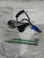 Кип'ятильник 220V 0.7кВт 6А алюм.