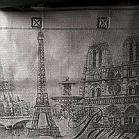 Эко сумка  хозяйственная с замочком эфелевпя башня надпись Париж серая (спанбонд)