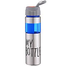 Бутылка для напитков My Bottle (MB 1070)