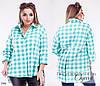 Рубашка клиентка франц трикотаж 46-48,50-52,54-56,58-60