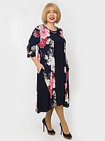 d2b591a09ac Женское платье большого размера с пелериной размер 56