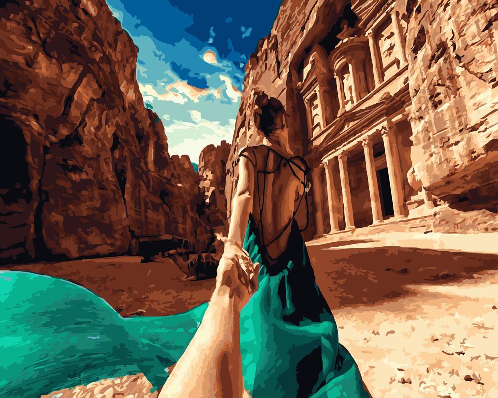 Картина по номерам Следуй за мной Иордания 40 х 50 см (BK-GX24493)