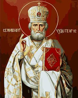 Картина по номерам Николай Чудотворец 40 х 50 см (BK-GX25062)