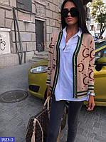 Кофты Gucci на пуговицах в 3 расцветках, фото 1