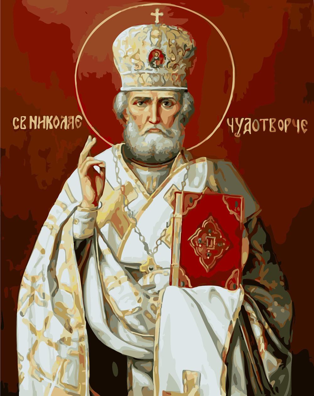 Картина по номерам Николай Чудотворец 40 х 50 см (BRM25062)