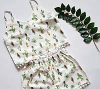 Пижама хлопковая с понпонами кактусы на белом (топ + шорты)