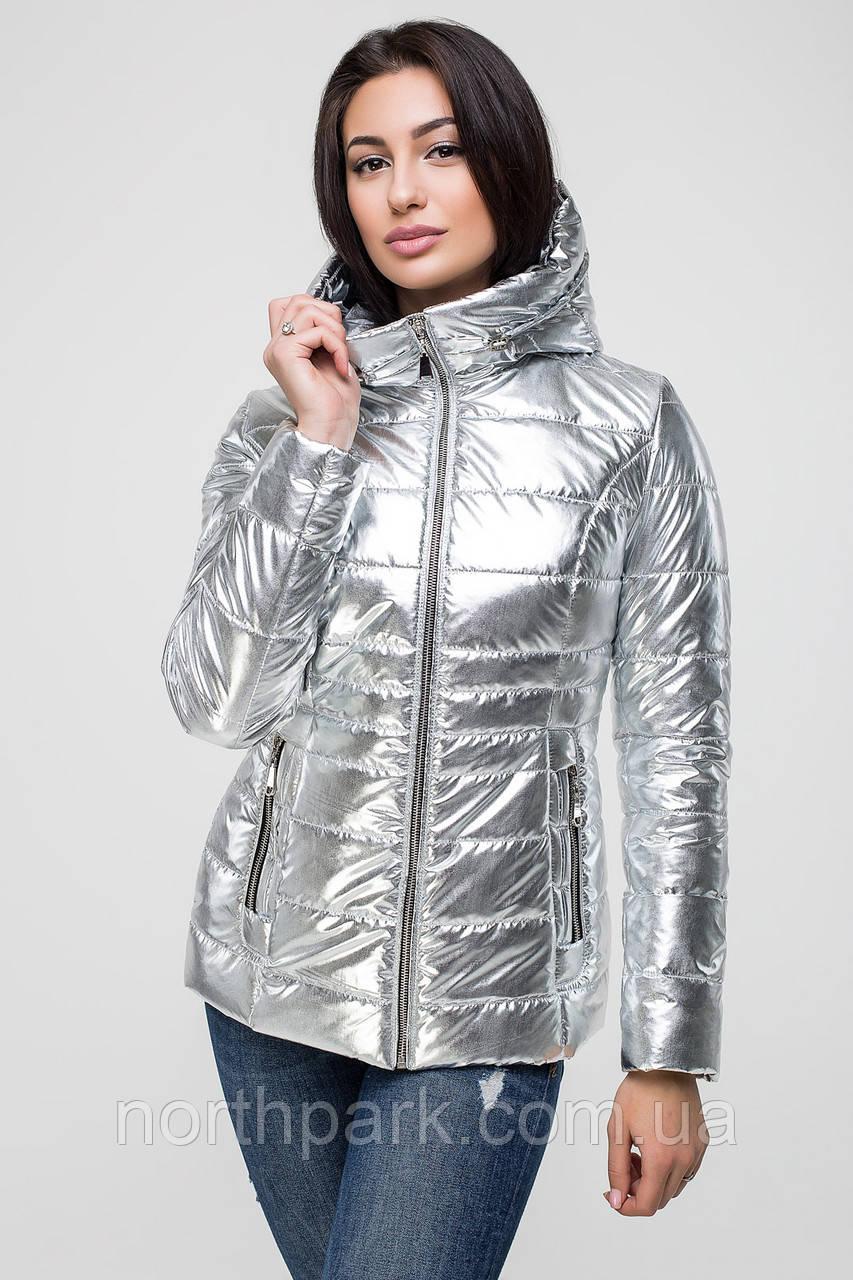 Весенняя женская куртка металлик, серебристая