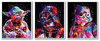 Картина по номерам Триптих Звездные войны Йода Дарт Вейдер Штурмовик Триптих 50 х 120 см (VPT037)