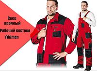 Рабочий комплект FORMEN: полукомбинезон и куртка торговой марки LEBER&HOLLMAN, фото 1