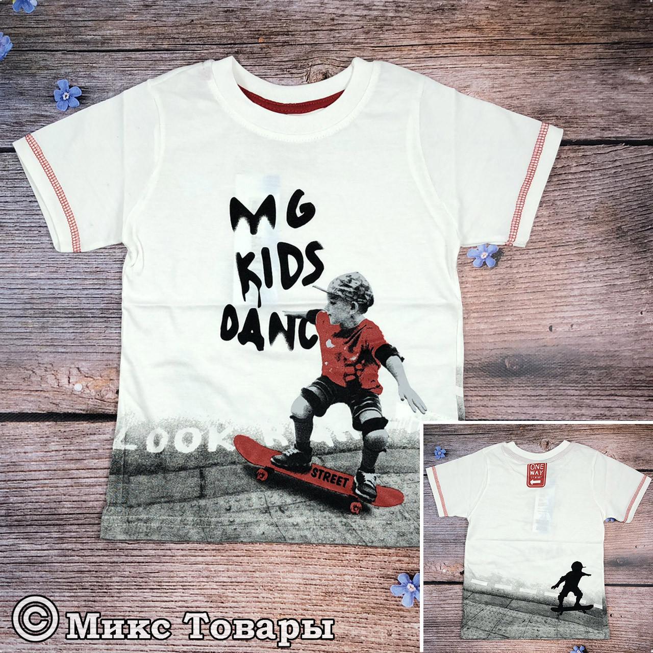 Футболка со скейт бордистам для мальчика Размеры: 92,104,116,128 см (8109-2)