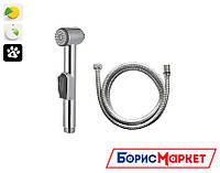 Гигиеническая лейка со шлангом и держатель AM.PM F0202000
