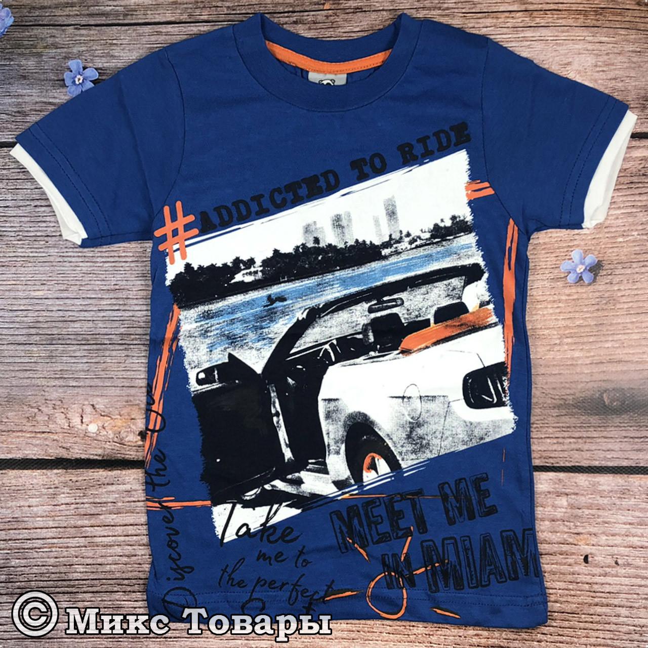 Синяя футболка для мальчика Размеры: 92,104,116,128 см (8110-2)