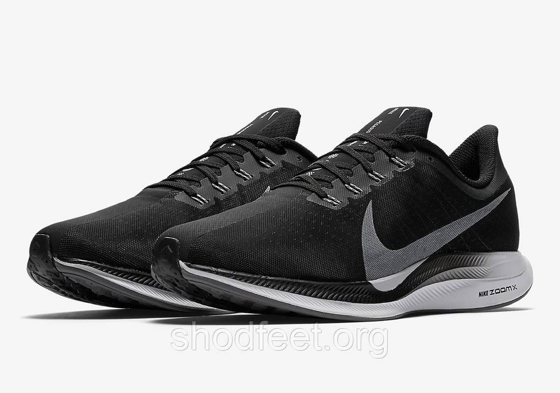 33d6f56e Кроссовки Nike Zoom Pegasus 35 Turbo Black, цена 1 379 грн., купить ...