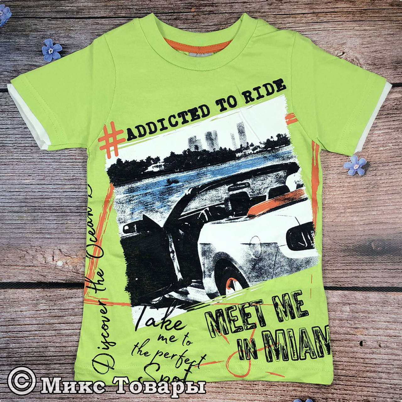 Салатовая футболка для мальчика Размеры: 92,104,116,128 см (8110-3)