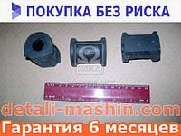 Втулка (подушка) штанги стабилизатора ВАЗ 2110 2111 2112 переднего (пр-во БРТ) 2110-2906040Р