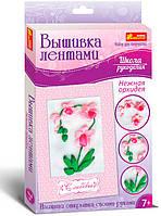 Вышивка лентами Нежная орхидея, Ranok Creative