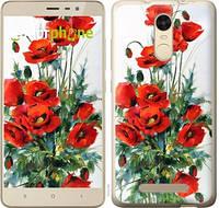 "Чехол на Xiaomi Redmi Note 3 pro Маки ""523c-335-571"""