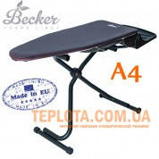 Активная гладильная доска Becker А4 - АКЦИЯ - Бесплатная доставка
