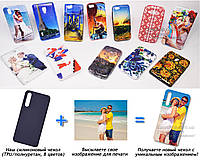Печать на чехле для Samsung Galaxy A7 2018 A750F (Cиликон/TPU)