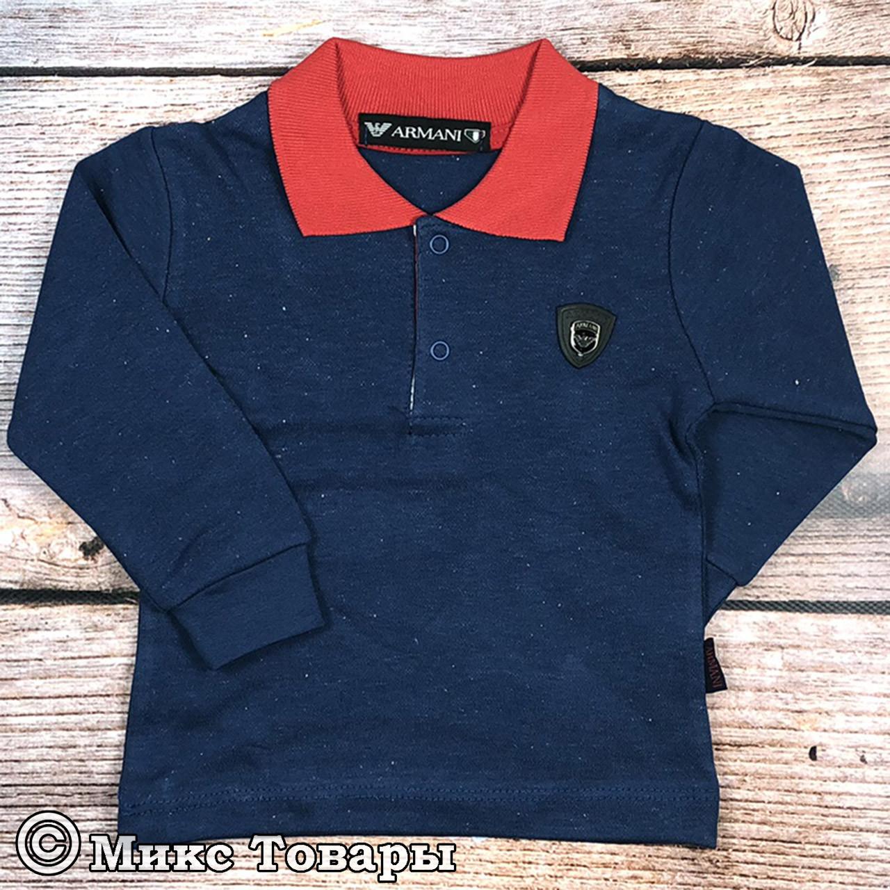Джемпер на кнопках и с воротником для мальчика Размеры: 1,2,3 года (8113-3)
