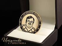 Памятная монета 55 лет