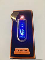 USB зажигалка с идикатором и лого Ukraine Sanqiao XT-9020 Золотистая