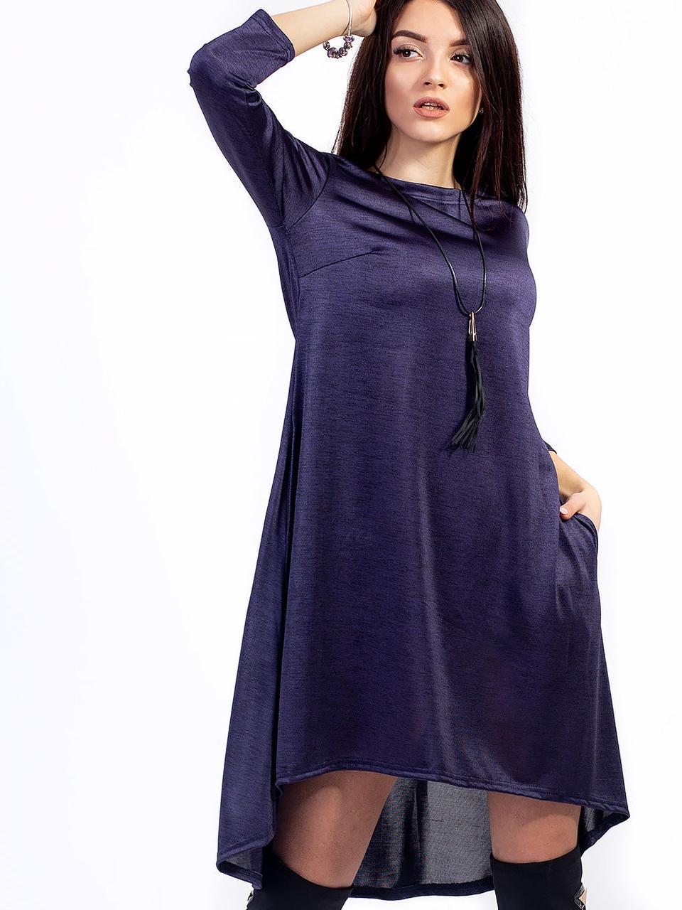 1354140ca32 Модное платье свободного покроя  продажа