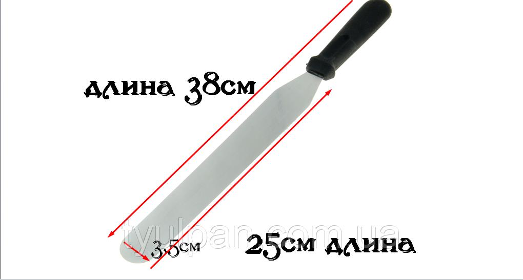Шпатель  кондитерский ровный с ручкой 38*25