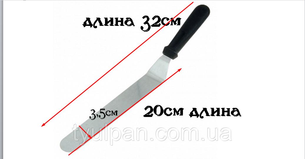 Шпатель изогнутый   кондитерский средний с ручкой 32 см