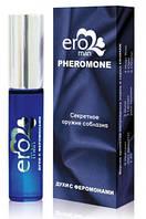Мужские духи с феромонами EROMAN  Без аромата 10 мл