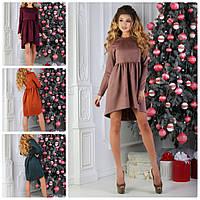 f2927d0134a Милое замшевое платье Moon расклешенная юбка сзади длиннее 4 цвета