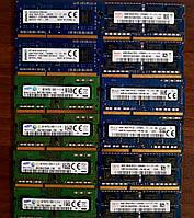 Фирменная память ко всем ноутбукам DDR3 4GB PC3 (PC3L) Hynix Kingston Samsung 12800S 1600 MHZ!