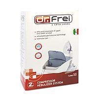 Ингалятор компрессорный Dr.Frei Turbo Pro (Турбо Про)
